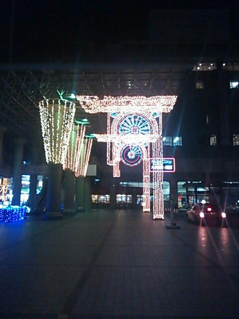 Template:Kumamoto Bus